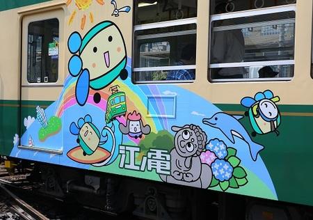 15_江ノ電_IMG_5047 - コピー.jpg