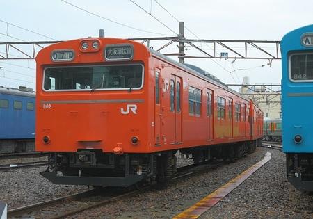 DEL_15_103系_オレンジバーミリオン_IMG_3701 - コピー.jpg