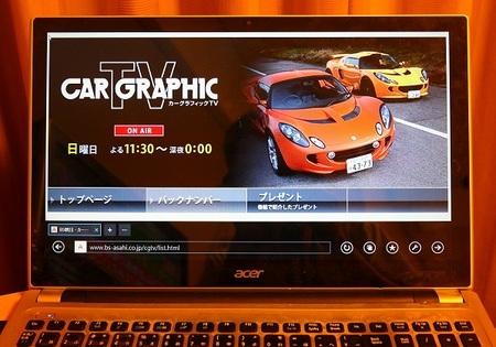 DEL_15_CGTV_IMG_3249 - コピー.jpg