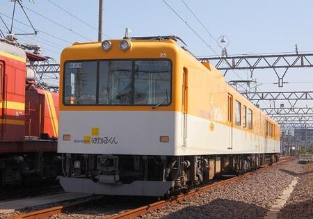 DEL_15_クワ25_IMG_9871 - コピー.jpg