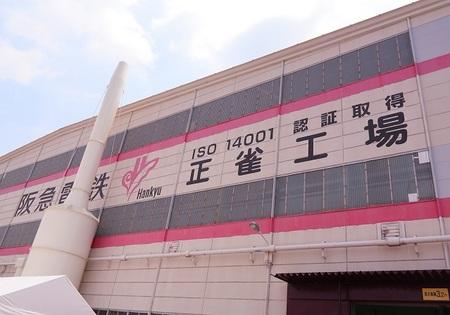 DEL_15_正雀工場_IMG_1080 - コピー.jpg
