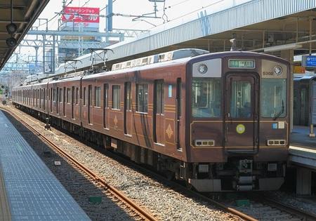 DEL_15_近鉄5800系_IMG_2012 - コピー.jpg