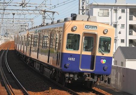 DEL_18_阪神5001形_IMG_2076 - コピー.jpg