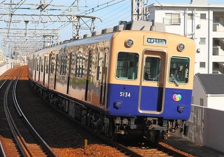 DEL_18_阪神5131形_IMG_2129 - コピー.jpg