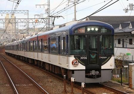 DEL_15_3000系_IMG_7271 - コピー.jpg