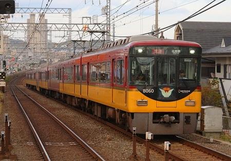 DEL_15_8000系_IMG_7294 - コピー.jpg