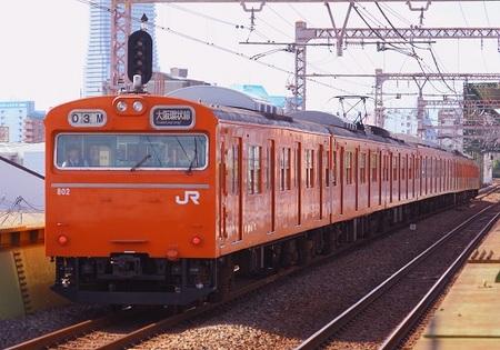 DEL_15_大阪環状103_IMG_3311 - コピー.jpg
