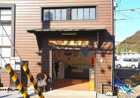 DEL_15_近江鉄道資料館_IMG_8047 - コピー.jpg