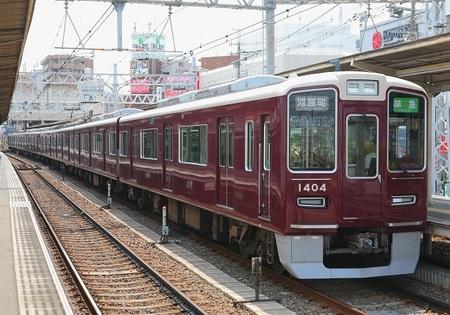DEL_15_阪急1300系_IMG_2405 - コピー.jpg