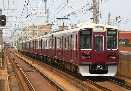 DEL_15_阪急1300系_IMG_2975 - コピー.jpg