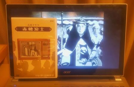 DEL_25_赤穂浪士 - コピー.jpg